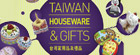 Gifts & Houseware Industries