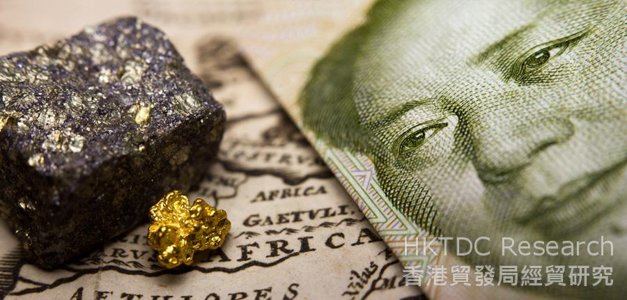 Photo: China: Trading infrastructure investment for Africa's rare mineral wealth. (Shutterstock.com)
