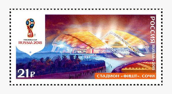 Photo: Russian Post: Celebrating the imminent arrival of the World Cup and its busiest month ever.