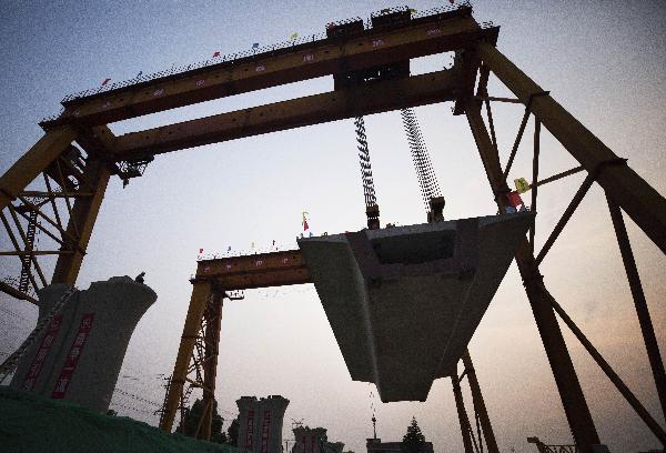 """相片:努力構建""""一帶一路""""國際金融新治理體系 (相片由新華財金社提供)"""