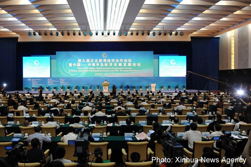 Photo: Pan-Beibu Bay Economic Co-operation Forum