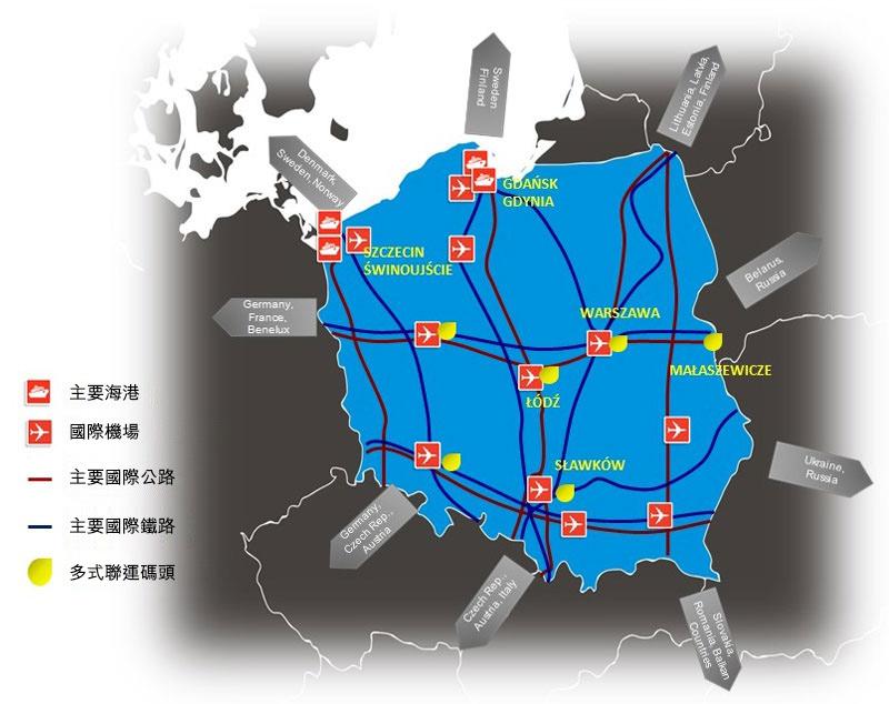 圖片: 波蘭交通運輸網絡發達,在爭取中東歐物流業務方面大見成效。