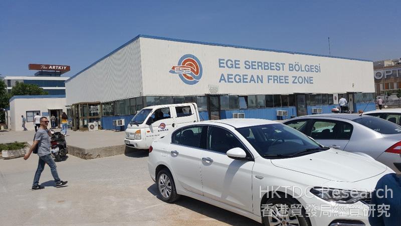 相片:愛琴海自由區於1990年開始營運,是土耳其第一個現代化生產和出口產品製造區。
