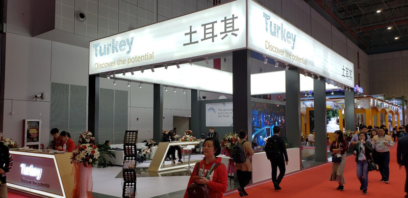 相片:中國國際進口博覽會的土耳其展館