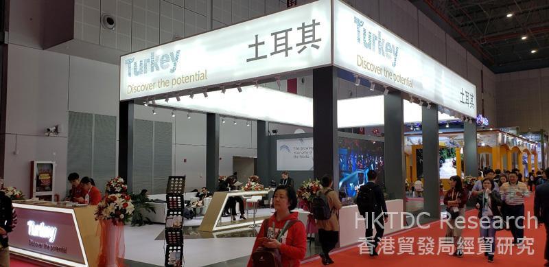 相片:中国国际进口博览会的土耳其展馆