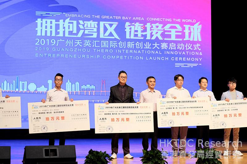 Photo: Deming ProDevelop was named among the top 10 contestants from Hong Kong and Macao region in the Guangzhou Thero International Innovation and Entrepreneurship Competition 2018