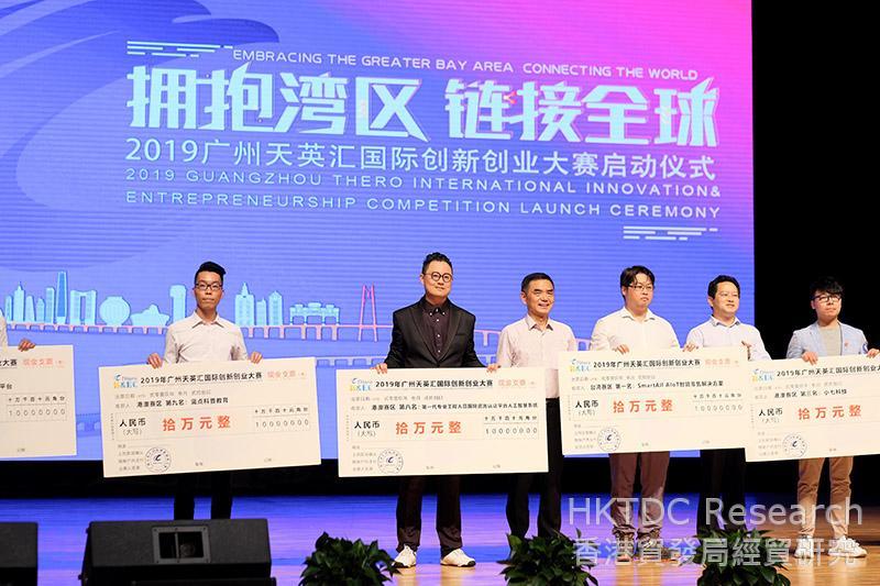 相片:信明入選2018廣州天英匯國際創新創業大賽 – 港澳賽區十強