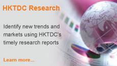 HKTDC Research