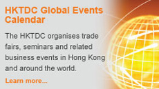 HKTDC Global Events Calendar