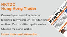 HKTDC HK Trader