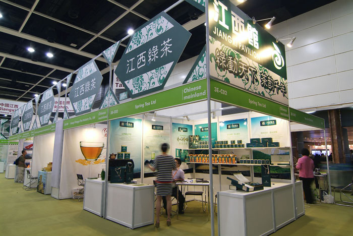Exhibition Stand Hong Kong : Hong kong s leading booth contractor hktdc