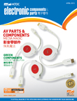 Electronics Components Parts