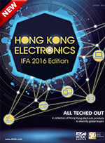 Hong Kong Electronics IFA 2016 Edition