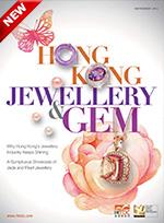 Hong Kong Jewellery & Gem
