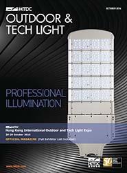 戶外及科技照明
