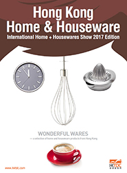 Hong Kong Home & Houseware
