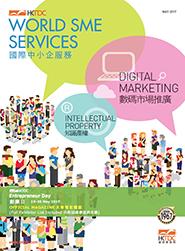 World SME Services