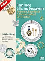 Hong Kong Gifts and Houseware Ambiente, PaperWorld & ChristmasWorld