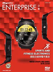 HKTDC PRODUCT MAGAZINES PDF DOWNLOAD