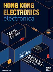 香港电子产品慕尼黑电子展