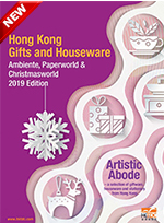Hong Kong Gifts and Houseware Ambiente, PaperWorld & ChristmasWorld