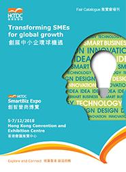 SmartBiz Expo