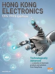 Hong Kong Electronics CES