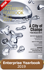HKTDC Enterprise Yearbook 2019