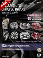 鑽石、寶石及珍珠