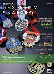 The Official Magazine Of HKTDC Hong Kong Gifts Premium Fair