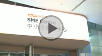 HKTDC SME Centre Opens for Business