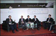 Experts discuss finding the perfect angel investor at the Cyberport Venture Capital Forum