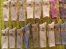 麻质袜子。