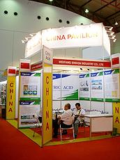 潍坊英轩实业已吸纳了数名客户。
