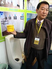 Photo: Filtering for a dry toilet.