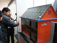 Photo: Model of an energy-saving building.