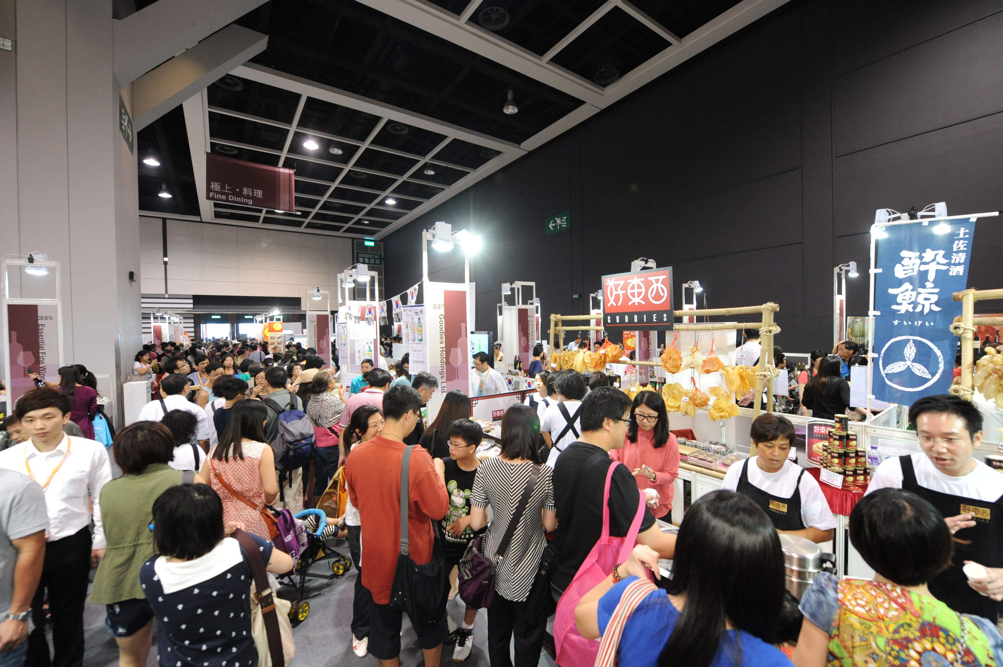More Than 390 000 Visitors Take In This Year 39 S Food Expo Press Release Hktdc Media Room