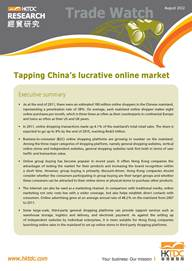 Photo: Tapping China's lucrative online market