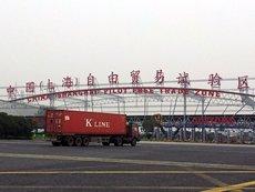 照片:电商可在上海自贸区实行保税仓储。