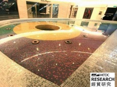 Photo: Colourful mosaic tiles produce a dazzling and glamorous visual effect.