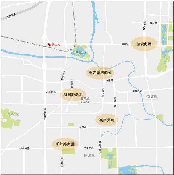 圖:佛山市內主要商圈