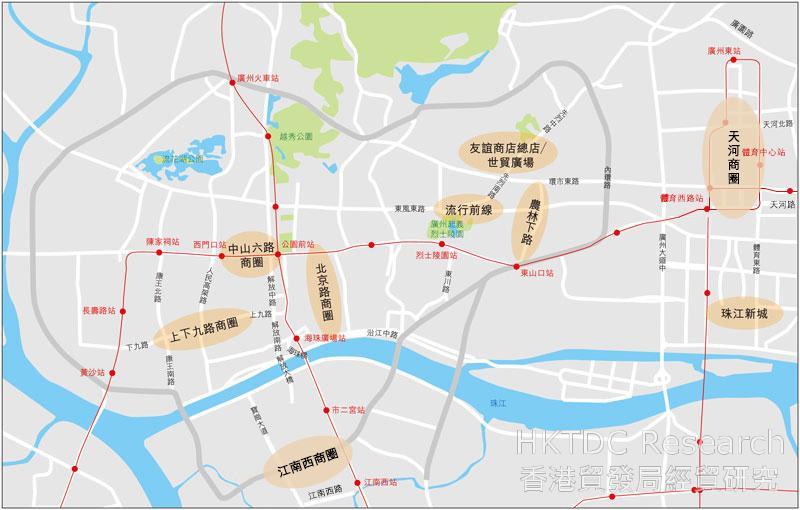 圖:廣州市內主要商圈