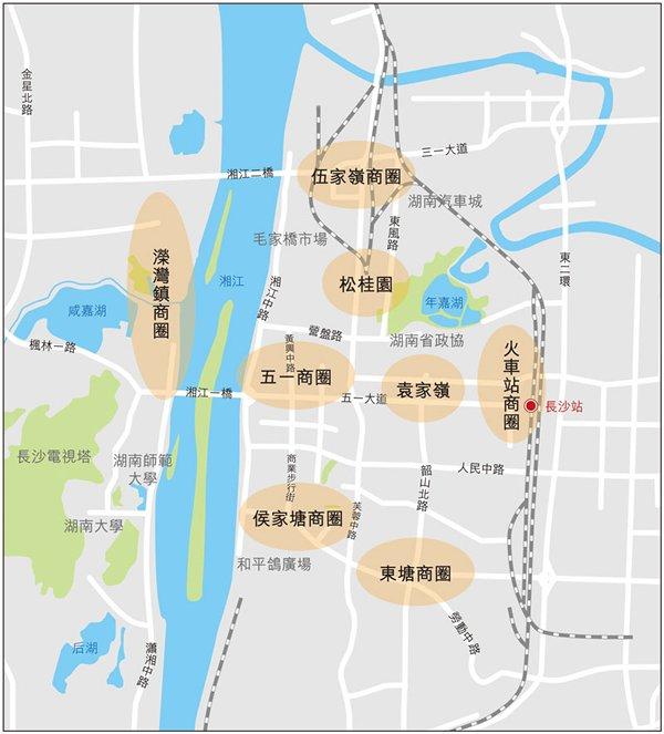 圖:長沙市內主要商圈