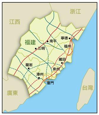 海西高速公路网规划