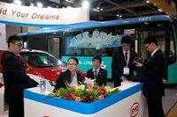 相片:比亚迪集团在香港展示电动车