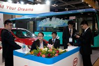 BYD shows its electric vehicles in Hong Kong