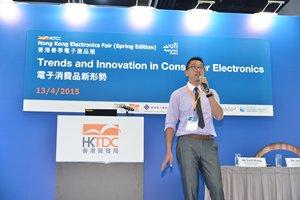 相片:黃鎮濤表示近場感應及共振都是主要的無線充電技術。