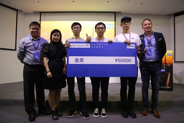 Photo: KONE Hackathon organised in Shenzhen.