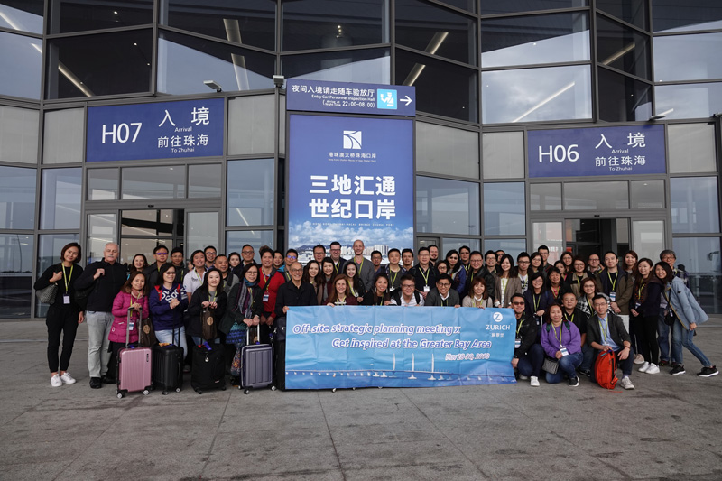 Photo: A team from Zurich Insurance (Hong Kong) visiting the Hong Kong-Zhuhai-Macao Bridge