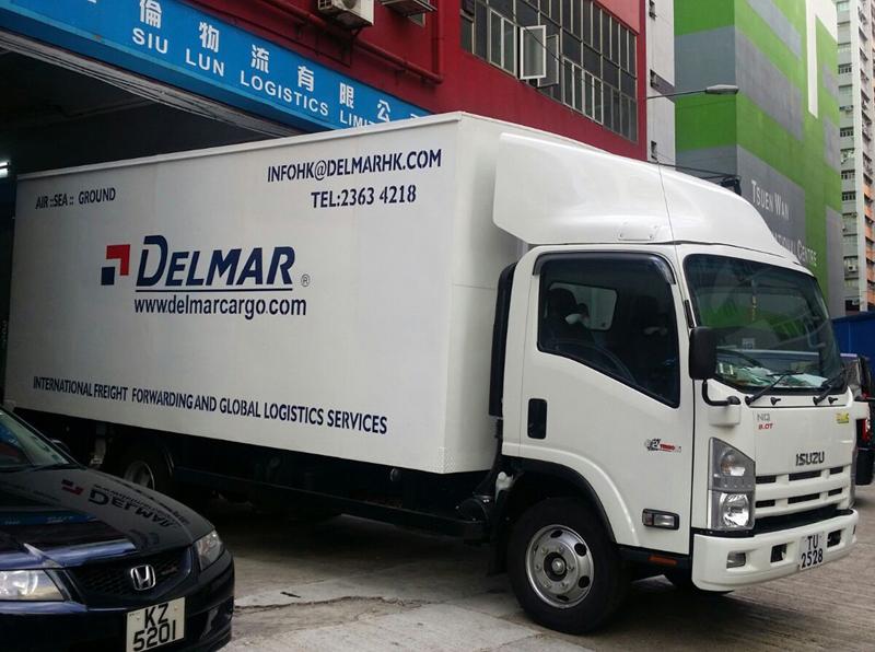 相片:德玛国际的定位是一站式物流供应商,为客户的生产和价值链增加价值。(1)